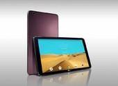 LG vai mostrar um novo tablet na feira IFA em Berlim no início de setembro.
