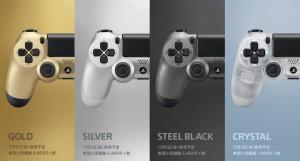 Sony estréia novos controles DualShock 4 em várias cores e tampas coloridas do disco rígido